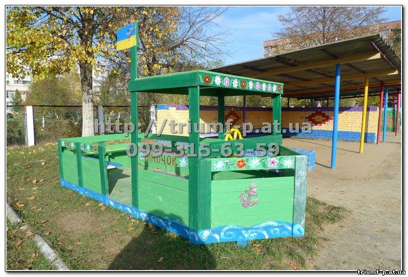 Триумф. Детские игровые площадки, игровые комплексы. - Детская машинка, Паровозик с двумя вагончиками для детских игровых площад